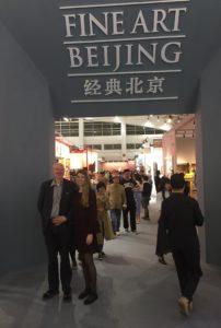 Art Beijing 2018
